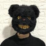 Horror Mask Black Bear