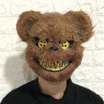 Horror Mask Brown Bear