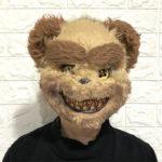 Horror Mask Coffee Bear