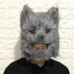 Horror Mask Wolf